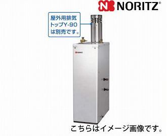メーカー直送品 送料無料 ノーリツ 石油ふろ給湯器 セミ貯湯式 OTX [OTX-H406AYSV] 屋外据置 フルオート 4万キロ 給湯+追いだき 高圧力型
