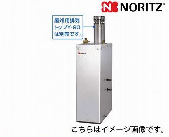 メーカー直送品 送料無料 ノーリツ 石油ふろ給湯器 セミ貯湯式 OTX [OTX-H406SAYSV] 屋外据置 オート 4万キロ 給湯+追いだき 高圧力型