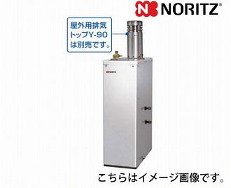 メーカー直送品 送料無料 ノーリツ 石油ふろ給湯器 セミ貯湯式 OTX [OTX-H406YSV] 屋外据置 標準 4万キロ 給湯+追いだき 高圧力型