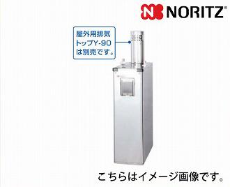 メーカー直送品 送料無料 ノーリツ 石油給湯器 セミ貯湯式 [OX-308YSV] 屋外据置形 標準 3万キロ 給湯専用 ステンレス外装