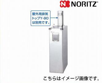 メーカー直送品 送料無料 ノーリツ 石油給湯器 セミ貯湯式 [OX-408YSV] 屋外据置形 標準 4万キロ 給湯専用 ステンレス外装