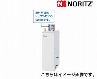 【法人様限定】 メーカー直送 送料無料 ノーリツ 石油給湯器 セミ貯湯式 OX-CH [OX-CH4503YV] 屋外据置形 標準 4万キロ 給湯専用 高圧力型 オートストップなし