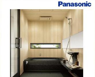 送料無料 システムバス パナソニック L-CLASS 1623サイズ ドア勝手:AL勝手 ピンホールLED照明 カビシャット暖房換気乾燥機 [BNL1103] Panasonic