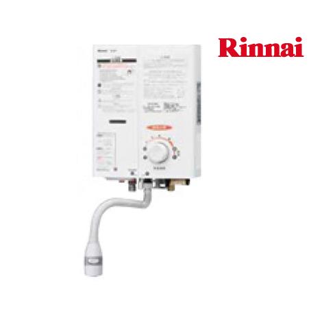 リンナイ ガス瞬間湯沸器 小型湯沸かし器 [RUS-V51YT WH] 13A(都市ガス) ホワイト 取りはずし可能 ストレーナ搭載 元止式 屋内壁掛・後面近接設置型 Rinnai あす楽