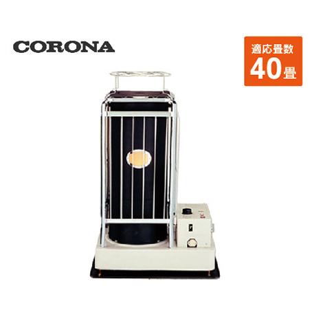 コロナ 寒冷地用大型ストーブ ポット丸型 [SV-2012B] 40畳 暖房器具 ヒーター ストーブ CORONA