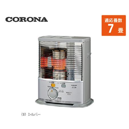 コロナ ポータブル石油ストーブ [SX-2418Y(S)] 7畳 暖房器具 ヒーター ストーブ CORONA