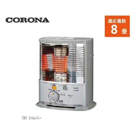 コロナ ポータブル石油ストーブ [SX-2818Y(S)] 8畳 暖房器具 ヒーター ストーブ CORONA