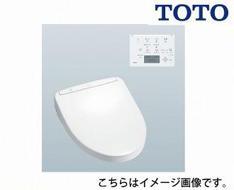 メーカー直送 送料無料 TOTO ウォシュレット アプリコットF3AW [TCF4833AK] においきれい 便器きれい ノズルきれい プレミスト
