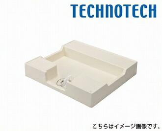 メーカー直送 かさ上げ防水パン アイボリーホワイト 排水口位置:中央(C) [TPD700(IV)] テクノテック 代引き・時間指定不可