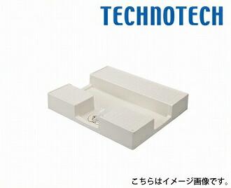 メーカー直送 かさ上げ防水パン アイボリーホワイト 排水口位置:中央(C) [TPD750(IV)] テクノテック 代引き・時間指定不可
