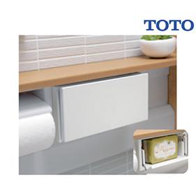 住宅用システムトイレ 収納キャビネット レストパルF・レストパル用オプション [UGA486A#NW1] 手元収納 Sサイズ用 TOTO トイレ