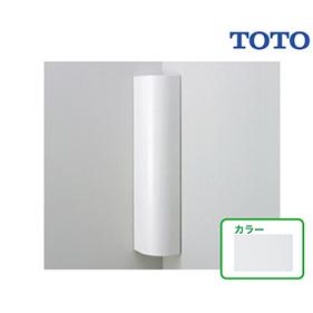 住宅用システムトイレ 収納キャビネット レストパルF・レストパル用オプション [UGW180S#NW1] コーナー収納キャビネット TOTO トイレ