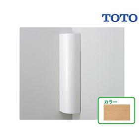 住宅用システムトイレ 収納キャビネット レストパルF・レストパル用オプション [UGW180YS#ML] コーナー収納キャビネット TOTO トイレ