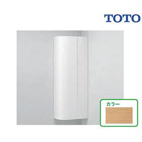 住宅用システムトイレ 収納キャビネット レストパルF・レストパル用オプション [UGW301YS#ML] コーナー収納キャビネット TOTO トイレ