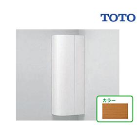 住宅用システムトイレ 収納キャビネット レストパルF・レストパル用オプション [UGW301YS#MR2] コーナー収納キャビネット TOTO トイレ