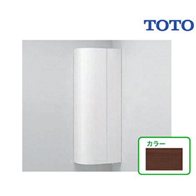 住宅用システムトイレ 収納キャビネット レストパルF・レストパル用オプション [UGW301YS#MW] コーナー収納キャビネット TOTO トイレ