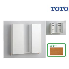 住宅用システムトイレ 収納キャビネット レストパルF・レストパル用オプション [UGW751W#MR2] ウォール収納 TOTO トイレ