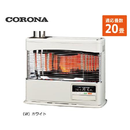 コロナ 寒冷地用大型ストーブ 床暖ポット [UH-7718PK] 20畳 暖房器具 ヒーター ストーブ CORONA