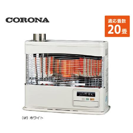 コロナ 寒冷地用大型ストーブ 床暖ポット [UH-7718PR(W)] 20畳 暖房器具 ヒーター ストーブ CORONA