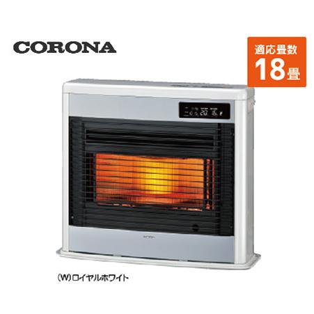 コロナ 寒冷地用大型ストーブ 床暖FF [UH-FSG7018K] 18畳 暖房器具 ヒーター ストーブ CORONA