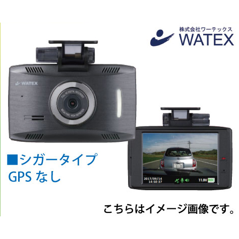 WATEX ドライブレコーダー XLDR-L3 [XLDR-L3S-S] 3.5インチ液晶 500万画素 シガータイプ