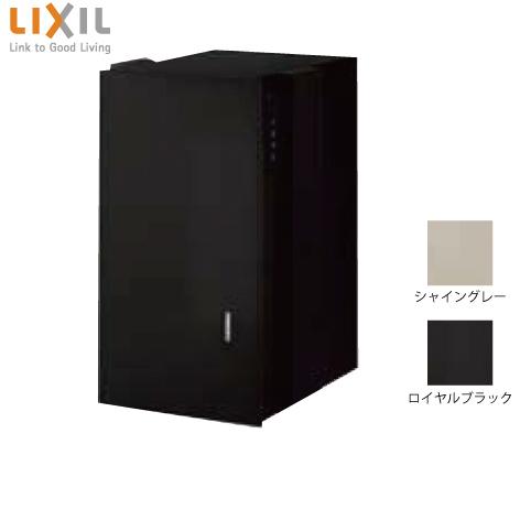 メーカー直送 宅配ボックス 戸建 リンクスボックス本体 LIXIL [8KCB02] 前入れ前取り出し 左開き 受注生産品 荷受通知