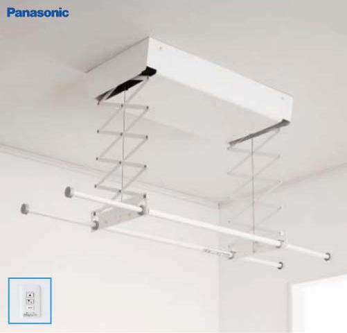 Panasonic パナソニック CWFT22SA 室内物干しユニット ホシ姫サマ 天井付け 直付けタイプ 竿2本・電動 ショートサイズ 壁スイッチタイプ 旧品番:CWF22SA