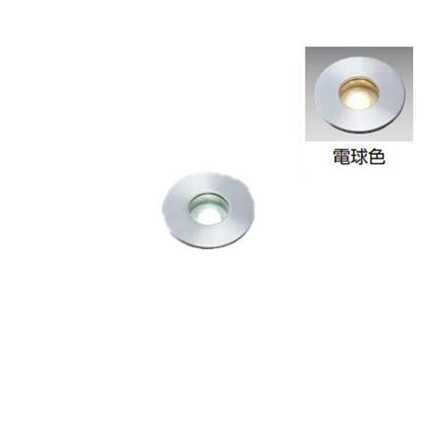 【法人様限定商品】タカショー Takasho HHA-W06S グランドライト7型 水中仕様(白) 直径86×H136 代引き不可