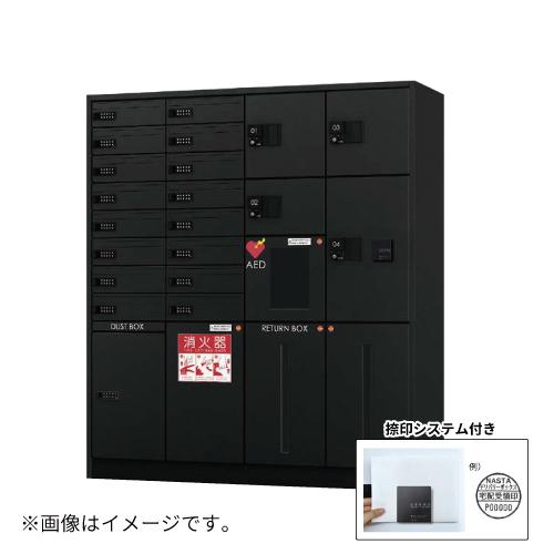メーカー直送 宅配ボックス [KS-TLJ360-F600N-BK] ナスタ (NASTA) デリバリーボックス