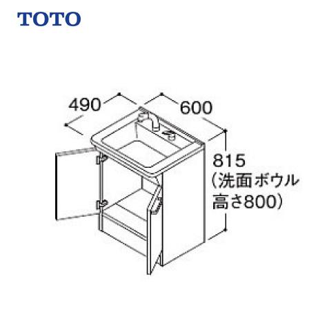 メーカー直送 TOTO Vシリーズ 下台のみ 2枚扉タイプ 間口600 [LDPB060BAGEN1] 一般地