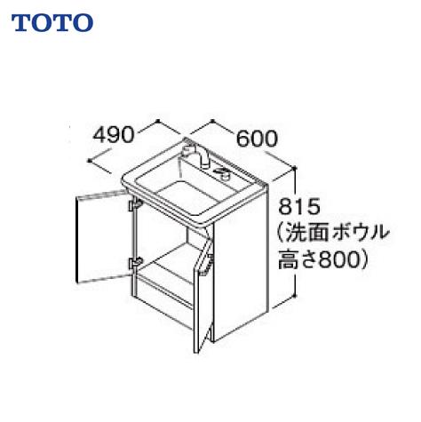 メーカー直送 TOTO Vシリーズ 下台のみ 2枚扉タイプ 間口600 [LDPB060BAGEN1A] 一般地 扉カラー:ホワイト