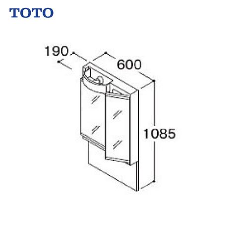 メーカー直送 TOTO Vシリーズ 化粧鏡 二面鏡 間口600 [LMPB060A2GDC1G] LEDランプ エコミラーあり