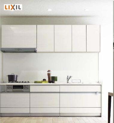 メーカー直送 送料無料 【LIXIL】【リクシル】システムキッチン シエラPLAN 01 グレーズラインシリーズ 壁付I型 間口255cm【INAX】【イナックス】