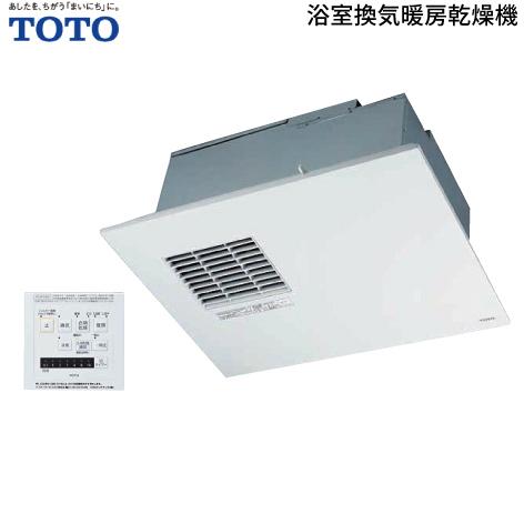送料無料 TOTO 浴室換気暖房乾燥機 三乾王 TYB3022GA 2室換気 AC200V ビルトインタイプ(天井埋め込み)