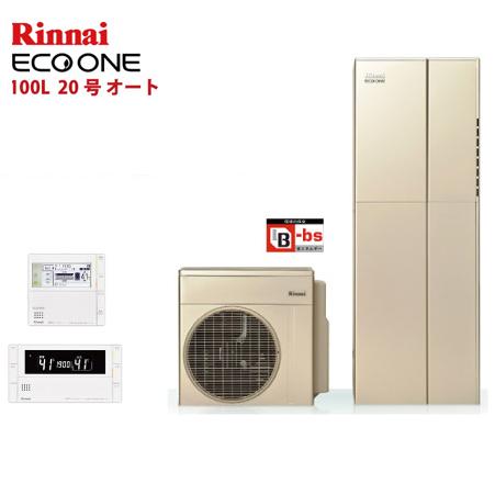 メーカー直送 リンナイ エコワン ハイブリッド給湯器 給湯・暖房 100L 24号 フルオート ECO ONE Rinnai