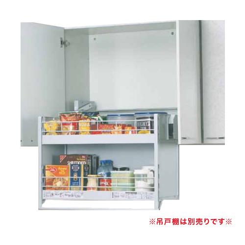 メーカー直送 ダウンキャビネット 900キャビネット用 昇降式キャビネット 吊り戸棚用 [JDS900] オークス 収納棚 キッチン棚