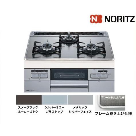 メーカー直送品 ノーリツ ビルトインコンロ ガラストップ Fami [N3WQ6RWASKSI] 60cmタイプ ファミオートタイプ