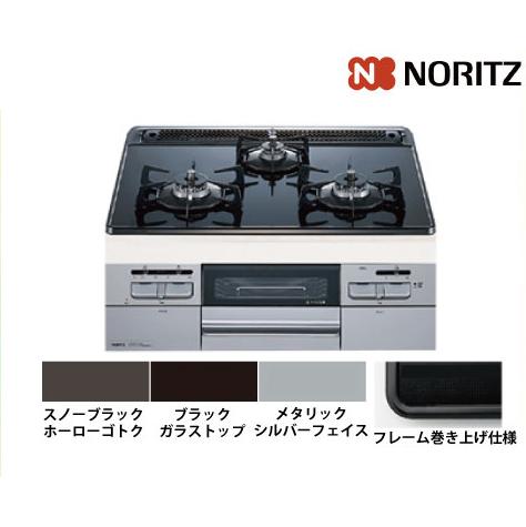 メーカー直送品 ノーリツ ビルトインコンロ ガラストップ Fami [N3WQ6RWASSI] 60cmタイプ ファミオートタイプ