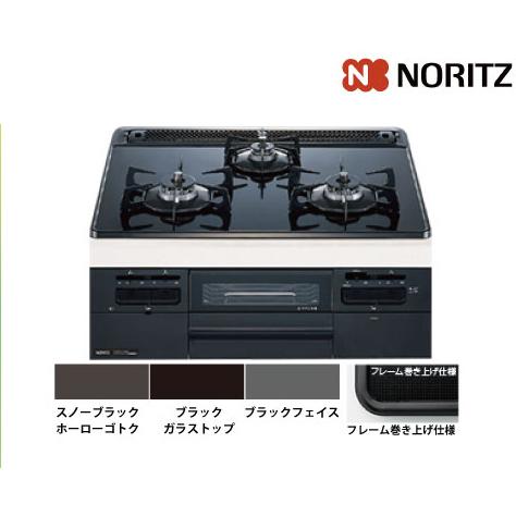 メーカー直送品 ノーリツ ビルトインコンロ ガラストップ Fami [N3WQ6RWTS] 60cmタイプ ファミスタンダードタイプ
