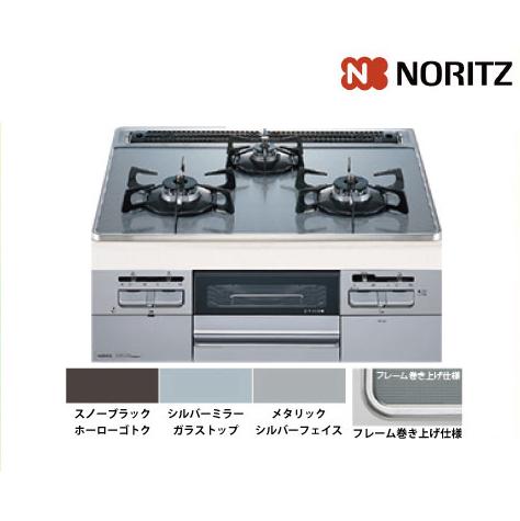 メーカー直送品 ノーリツ ビルトインコンロ ガラストップ Fami [N3WQ6RWTS6SI] 60cmタイプ ファミスタンダードタイプ