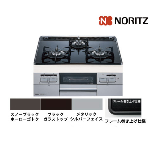 メーカー直送品 ノーリツ ビルトインコンロ ガラストップ Fami [N3WQ7RWASSI] 75cmタイプ ファミオートタイプ