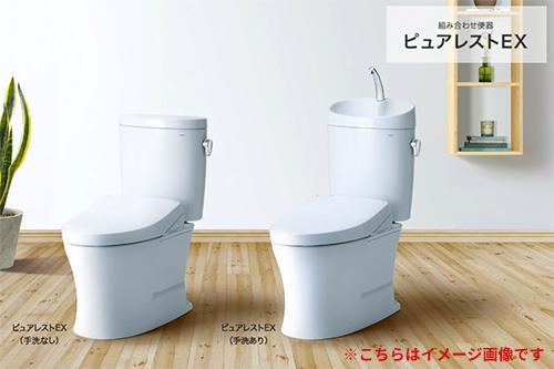 メーカー直送 送料無料 TOTO ピュアレストEX 組み合わせ便器(ウォシュレット別売) 手洗あり [CS330BM-SH333BA] 一般地 床排水