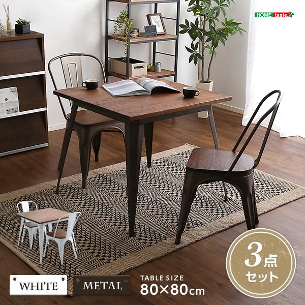アンティークデザイン ダイニングテーブル、ダイニングセット(3点セット)2人掛け、80cm幅|Porian-ポリアン- 支払方法代引き・後払い不可