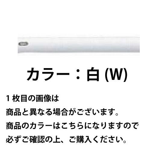 【年中無休】  [FAH-7SF30-800(W)]:e-キッチンマテリアル カラー:白 サンポール メーカー直送 φ60.5(t2.8)×W3000×H800mm アーチ-その他