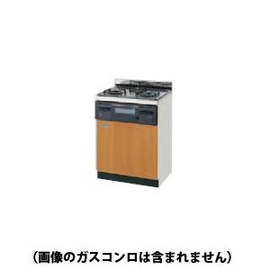 メーカー直送品 リクシル LIXILサンウェーブ セクショナルキッチン木製キャビネット GSシリーズ ガスキャビネット間口60cm キャビネット部 [GS(M・E)-G-60K(R・L)]