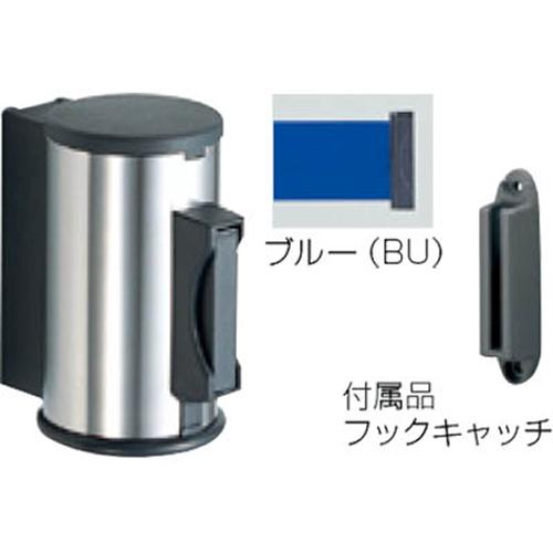 【法人様限定】 メーカー直送 サンポール 屋内型ベルトリール φ60.5×H114mm カラー:ベルト青 [BR-351(BU)]