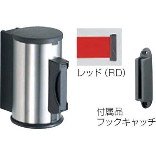【法人様限定】 メーカー直送 サンポール 屋内型ベルトリール φ60.5×H114mm カラー:ベルト赤 [BR-351(RD)]