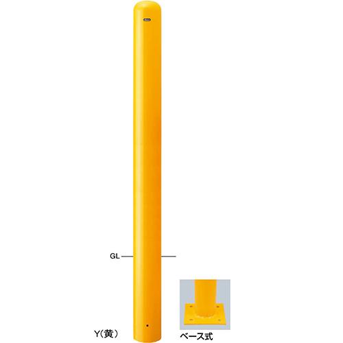 メーカー直送 サンポール ロングピラー車止め スチール フックなし  [FPA-17BH-F00(W)] φ165.2(t4.5)×H1500mm SUNPOLE