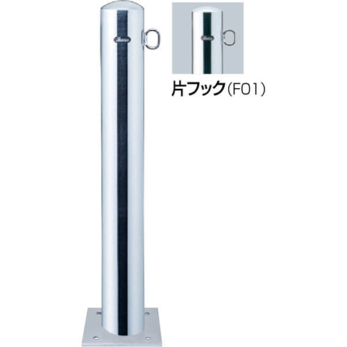 ※沖縄 離島への配送ができない商品です※ メーカー直送 サンポール ピラー アイテム勢ぞろい セットアップ 車止め カラー:ステンレス t3.0 φ114.3 PA-114B-F01 ×H850mm