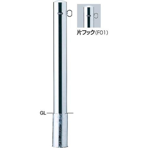 メーカー直送 サンポール ピラー 車止め φ101.6(t2.0)×H850mm カラー:ステンレス [PA-11S-F01]